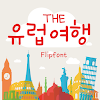 THEEuropetravel™ 한국어 Flipfont