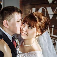 Wedding photographer Margarita Keller (mke11er). Photo of 30.04.2017