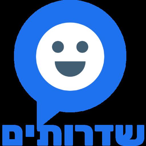 Sderotim - News and information for Sderot