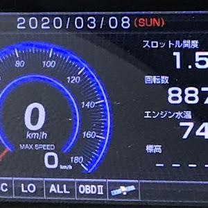 フーガ HY51 VIPのカスタム事例画像 龍穣(tatsuji)さんの2020年03月08日11:48の投稿
