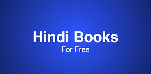 Best Hindi Novel Pdf