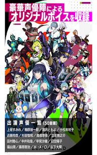 ゼノンザード(ZENONZARD) App Download For Android and iPhone 8