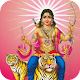ayyappan mantra sangrah with lyrics Download for PC Windows 10/8/7