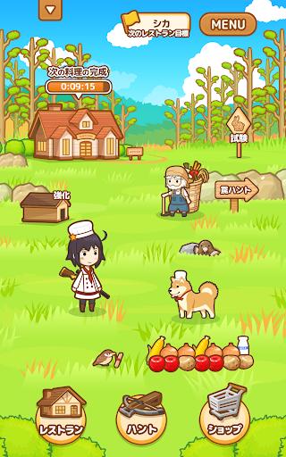 模擬必備免費app推薦|ハントクック -狩りからはじまるジビエ料理のレストラン-線上免付費app下載|3C達人阿輝的APP