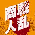 戦乱商人 icon