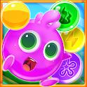 Bubbles Popper 2016 icon