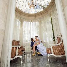 Wedding photographer Nadezhda Andreeva (Kraska). Photo of 05.10.2014