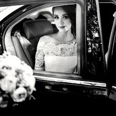 Wedding photographer Evgeniy Linev (Onreal). Photo of 20.09.2017