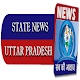 Download State News Uttarpradesh For PC Windows and Mac
