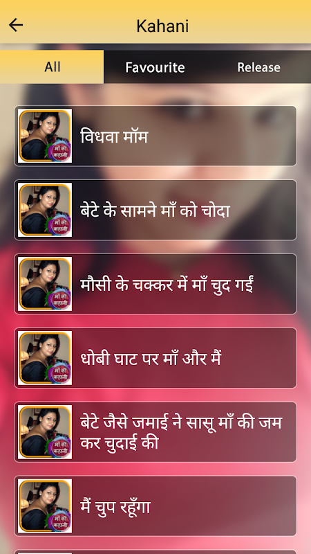 Hindi sexy kahani maa