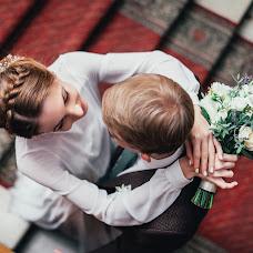 Wedding photographer Mikhail Savinov (photosavinov). Photo of 29.11.2016