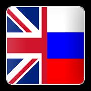 Учим Английский: аудиокурс с произношением + фразы