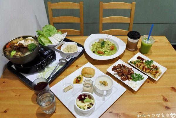 懷特廚房White Kitchen 素食無國界料理~跳脫對素食料理的刻板印象,義大利麵、麻油雞、韓國炸雞通通包辦!