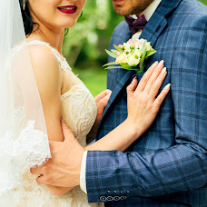 Wedding photographer Evgeshka Vysochyna (EugeniaVyvyvy). Photo of 02.05.2018