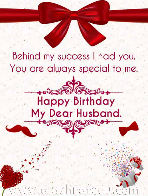 Happy Birthday Wishes, Quotes, Messages Greetings B32pvE-TLMR4vpqNvz6a