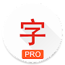 com.study_languages_online.kanjipro
