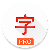 Japanese characters (PRO)