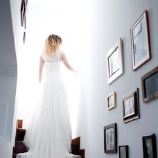 Fotógrafo de bodas Javier de la Riva (delariva). Foto del 20.05.2015