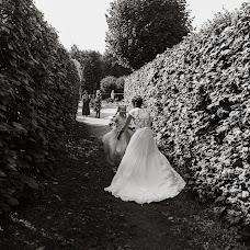 Wedding photographer Mariya Kozlova (mvkoz). Photo of 16.10.2018