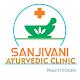 Sanjivani Ayurvedic Practitioner for PC Windows 10/8/7