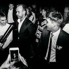 Wedding photographer Aleksey Kremov (AplusKR). Photo of 08.06.2017