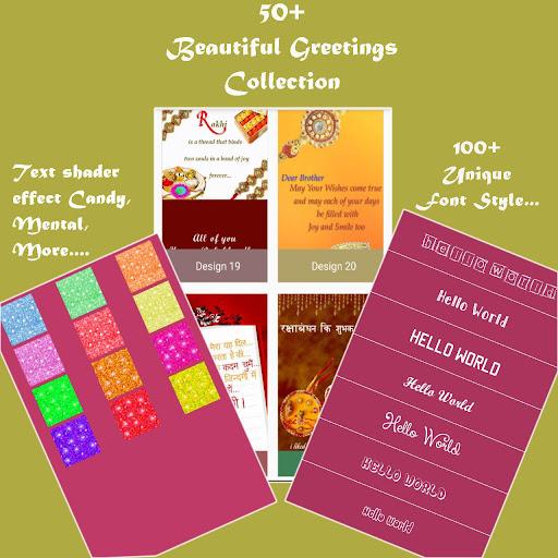 Rakhi Greetings & Rakhi Wishes 1.1 screenshots 5