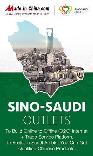 Sino-Saudi Outlets