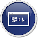 aStepOverSigner icon