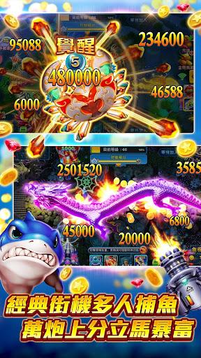 開心捕魚3 - 街機打魚遊戲 gametower  apktcs 1