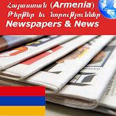 Armenia Newspapers
