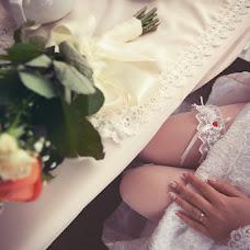 Wedding photographer Roman Bosenko (BROMAN). Photo of 13.03.2016