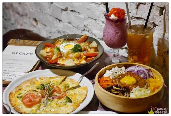 2J CAFE(台北大安)-復古老宅韓國風格~不限時咖啡廳及韓式料理專賣!