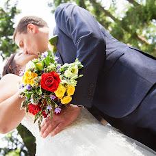 Wedding photographer Gabriel Joannas (Gabrieljoannas). Photo of 03.05.2018