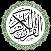 Tải Game القران الكريم