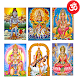 ॐ All God Wallpapers : All Hindu God Wallpapers HD Pour PC