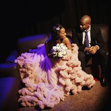 Wedding photographer Yana Mansur (Janaphoto). Photo of 15.11.2015