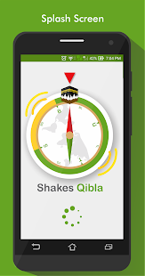 Shakes Qibla (Kiblat Getar) screenshot