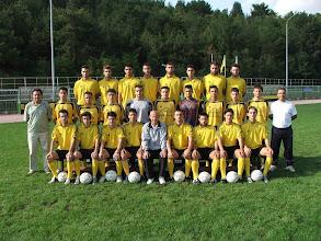 Photo: 2005-06 ΑΕΚ Περιφερειακό Πρωτάθλημα