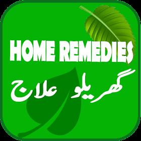 Home Remedies in Urdu /Hindi