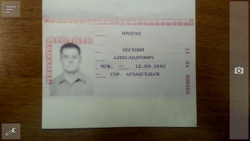 Smart PassportReader