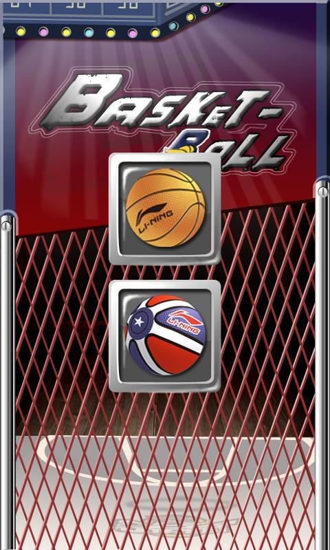 Скриншот AE Basketball