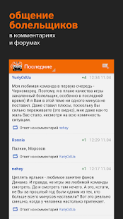 Шахтер+ Tribuna.com- screenshot thumbnail