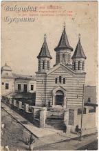 Photo: Преображенська церква (споруджена в 1908 році). Фото 1908-1918 років.