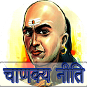 Chanakya Niti(Neeti) in Hindi icon