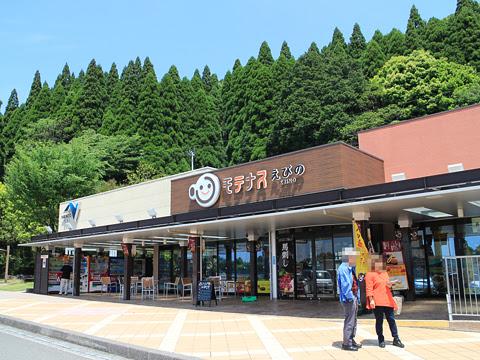 九州自動車道 えびのPA