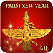 Nowruz GIF 2017 : Parsi New Year GIF Collection
