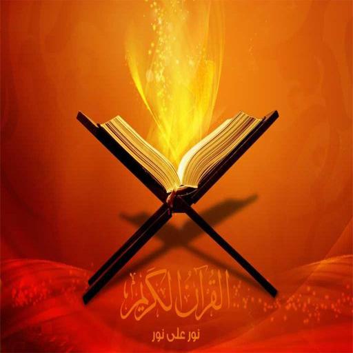 طرق ختم القران في رمضان