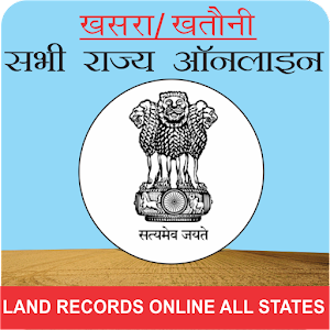 Bhulekh Land Records