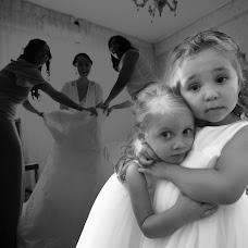 Wedding photographer gustavo distefano (facebook). Photo of 15.03.2017