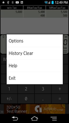 TaxCalculatorFree byNSDev 1.1.2 Windows u7528 2